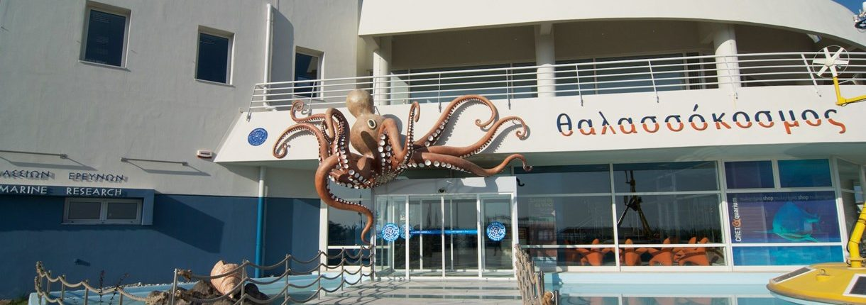 Crete Aquarium Excursion with Taxi Or mini Coach by Chania Transfer Services